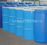 Buy cheap Plastic Chemical METHYL TIN STABILIZER from wholesalers