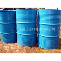 China Plastic Chemical DINP wholesale