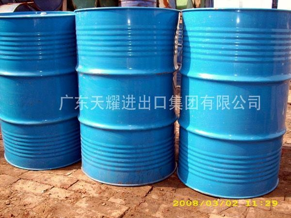 China Plastic Chemical DINP