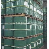 China Plastic Chemical DOTP wholesale