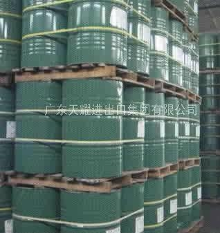 China Plastic Chemical DOTP