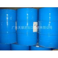 Buy cheap Plastic Chemical DOS from wholesalers