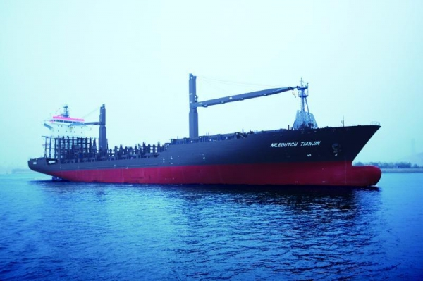 Container Shipping Industry Images