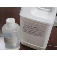 Buy cheap N-Methyl Pyrrolidone 99.9%min Special Used For Lithium Ion Battery from wholesalers