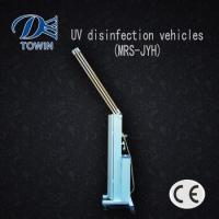 China Hospital UV disinfection vehicles/Mobile UV light room sterilizer MRS-JYH wholesale