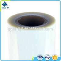 China hot sale inkjet pet film for positive screen printing wholesale