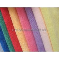 Microfiber cleaning cloth 18