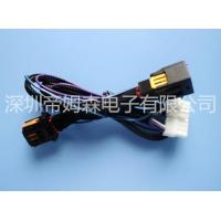 China Anti theft device from wiring harness wholesale