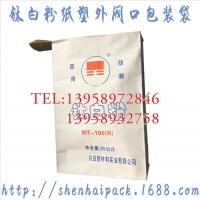 Buy cheap Titanium dioxide paper-plastic outside the valve bags from wholesalers