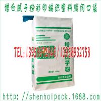 Buy cheap Whitening putty powder enamel printed woven plastic valve pocket from wholesalers