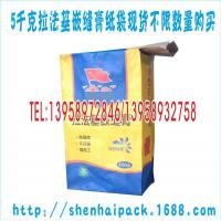 Buy cheap 5 kg lafarge sealing paste paper bag spot unlimited quantity purchase from wholesalers