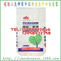 Buy cheap Potassium hydrogen carbonate color printing woven bag side bottom openings from wholesalers