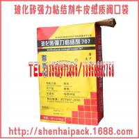 Buy cheap Bo changes a brick strong adhesive kraft paper valve bag from wholesalers