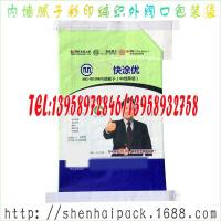 Buy cheap Interior wall putty color printing woven valve bags from wholesalers