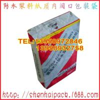 Buy cheap Paper inside the valve mouth bags of waterproof coating from wholesalers