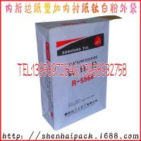 Buy cheap The ruffled and inside paper titanium dioxide outside paper-plastic bag from wholesalers