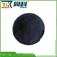 China Injection And Medicine Activated Carbon wholesale