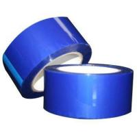 China High Temperature Polyester Tapes on sale