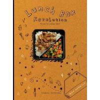 China Lunch Box Revolution Book (in French) wholesale