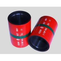 China API 5CT NUE EUE Casing Coupling wholesale