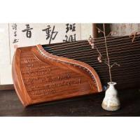Professional Guzheng Musical Instrument Carved with Angelic Voice Made with Huanghuali Wood for Perf