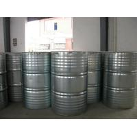 China Polypropylene glycol PPG Polypropylene glycol.CAS:25322-69-4 wholesale