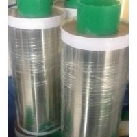 China Tin Plated Copper Foil Tape on sale