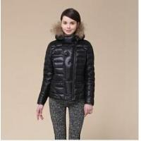 Buy cheap PF-0033 Ladys Woven Fashion Down Jacket from wholesalers