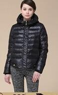 Buy cheap PF-MJ0007 Ladys fashion dark women down jacket from wholesalers
