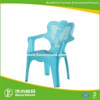 China Products Baby Chair Mould-CB012 wholesale