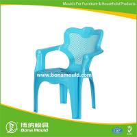 China Products Baby Chair Mould-CB016 wholesale