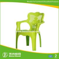 China Products Baby Chair Mould-CB017 wholesale