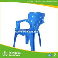 China Products Baby Chair Mould-CB015 wholesale
