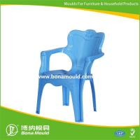 China Products Baby Chair Mould-CB014 wholesale