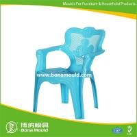 China Products Baby Chair Mould-CB010 wholesale