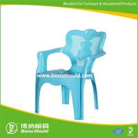 China Products Baby Chair Mould-CB011 wholesale