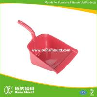 China Products Dustpan Mould-10 wholesale