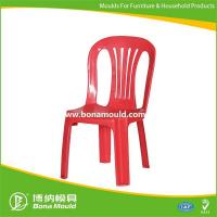 China Products Baby Chair Mould-CB052 wholesale