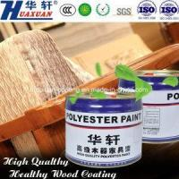 China Huaxuan Wooden Furniture Paint UV Laser Roller Painting Glossy White Top Coat wholesale