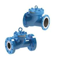 China Hot selling alarm check valve with low price wholesale
