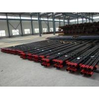China API 5CT NUE EUE Tubing Pipe wholesale