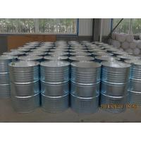 China Oil Production Additives wholesale