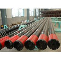 China Vacuum Insulated Tubing wholesale