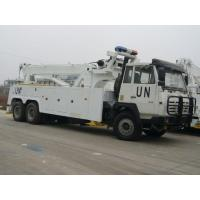 China Heavy Wrecker wholesale