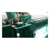 China High Quility Automatic Fabric Roll Slitting Machine wholesale