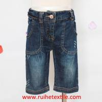 China Fashion Cotton Denim Trousers Casual Jeans for Girls wholesale