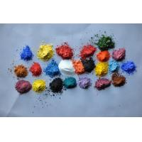 China Plastic Color Organic Pigment, Zinc Sulfide Made in China Organic Pigment wholesale