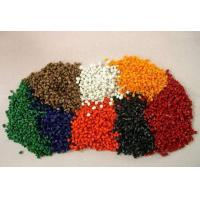 Buy cheap Hot Sale Rubber Masterbatch with High Quality,rubber Masterbatch in Plastic from wholesalers