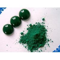 China Iron Oxide Red Ceramic Pigment, Ceramic Pigment for Glass/paint Color wholesale