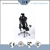 China DM-03, Gaming Chair, Racing Style Office Chair,leather Office Chair(Sharp Knife Series) wholesale